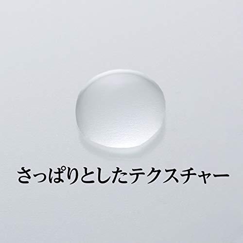 パエンナ ハトムギ美容水inビタミンC誘導体の商品画像4