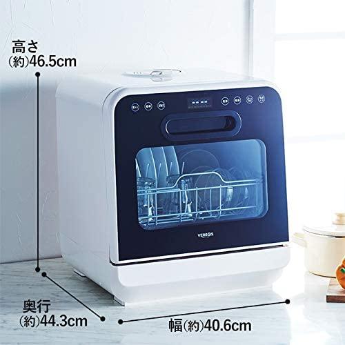 iimono117(イイモノイイナ) 食器洗い乾燥機 2段式の商品画像8