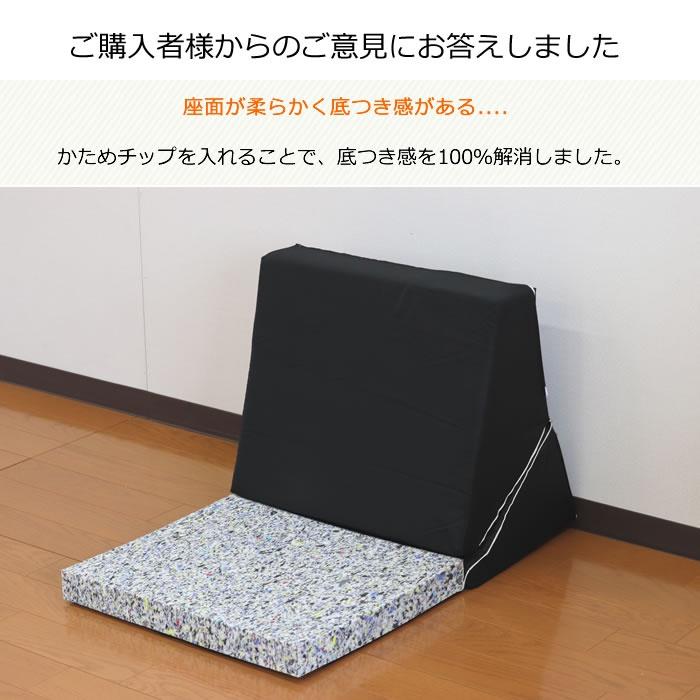 FUKUTOKU-SHOJI テレビ枕の商品画像18