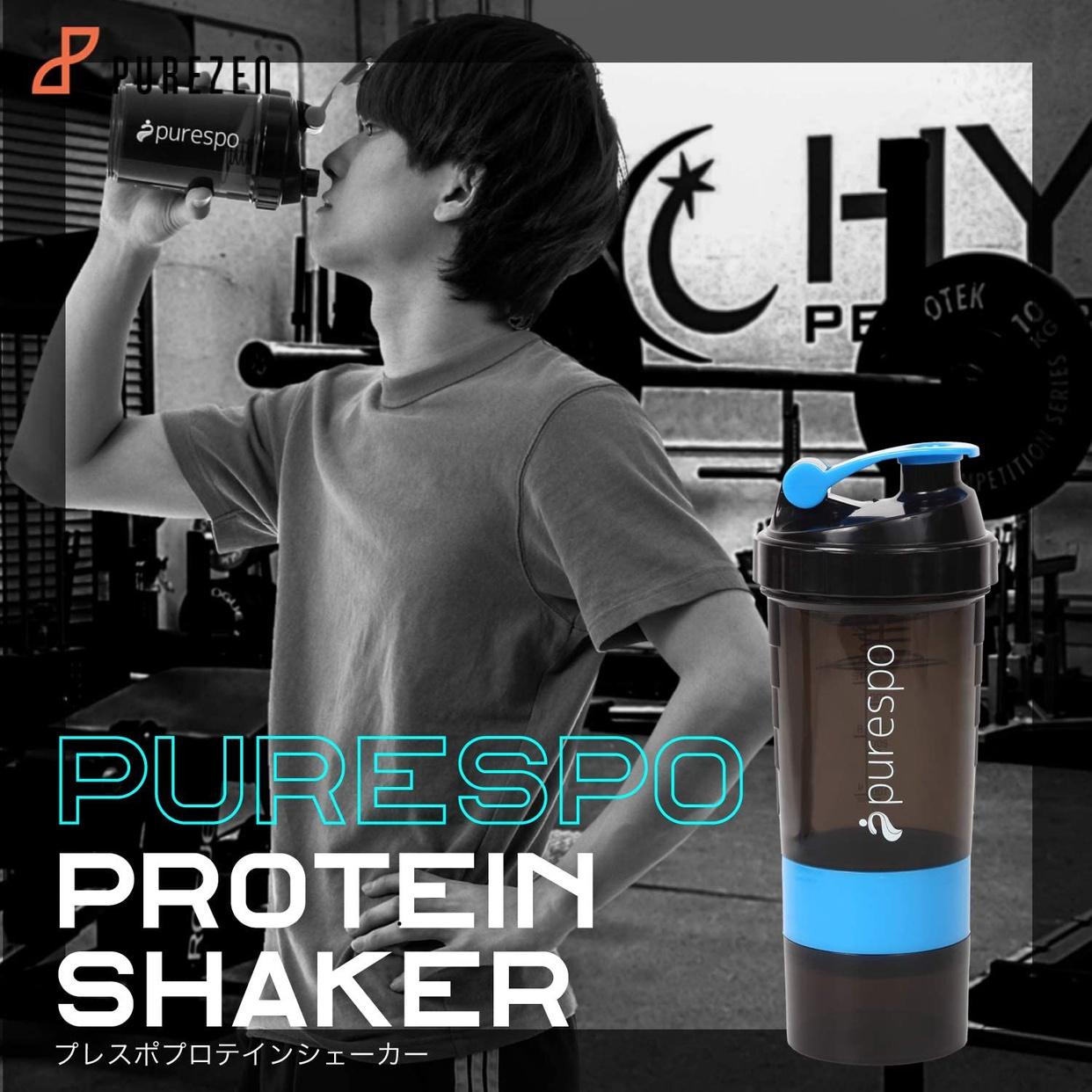 purespo(プレスポ) プロテイン シェーカーの商品画像2