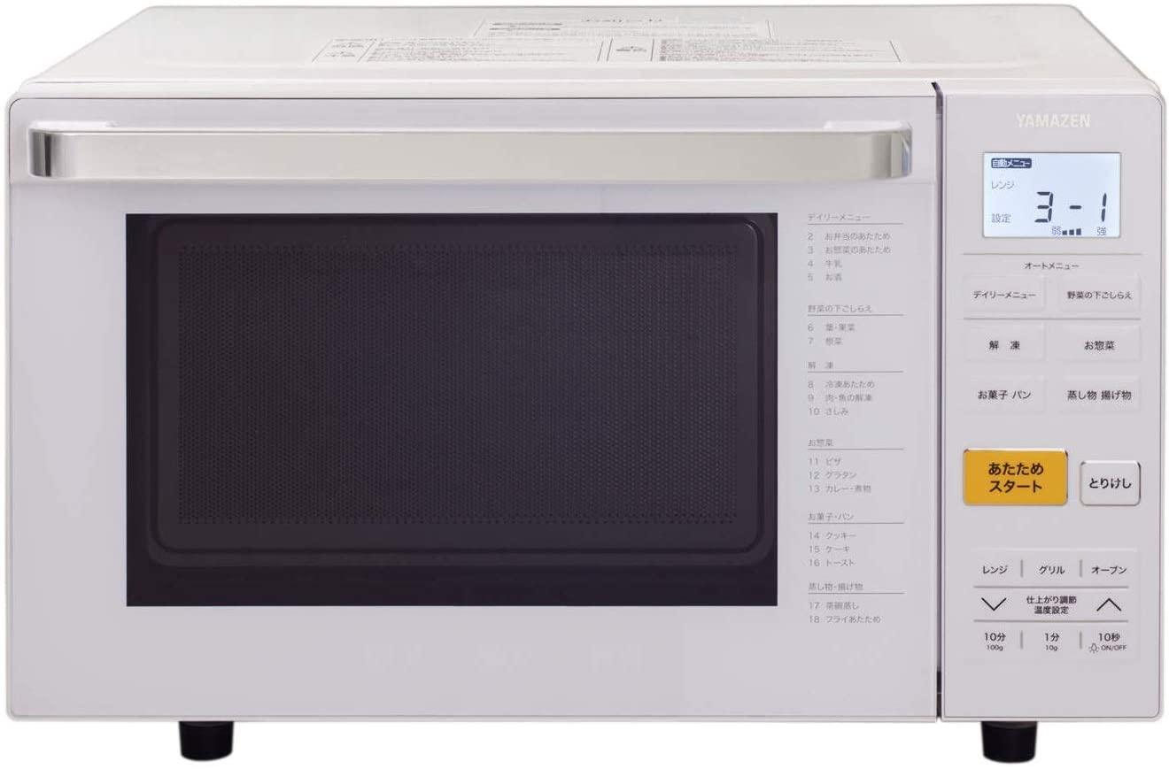 山善(YAMAZEN) オーブンレンジ YRJ-F181Vの商品画像