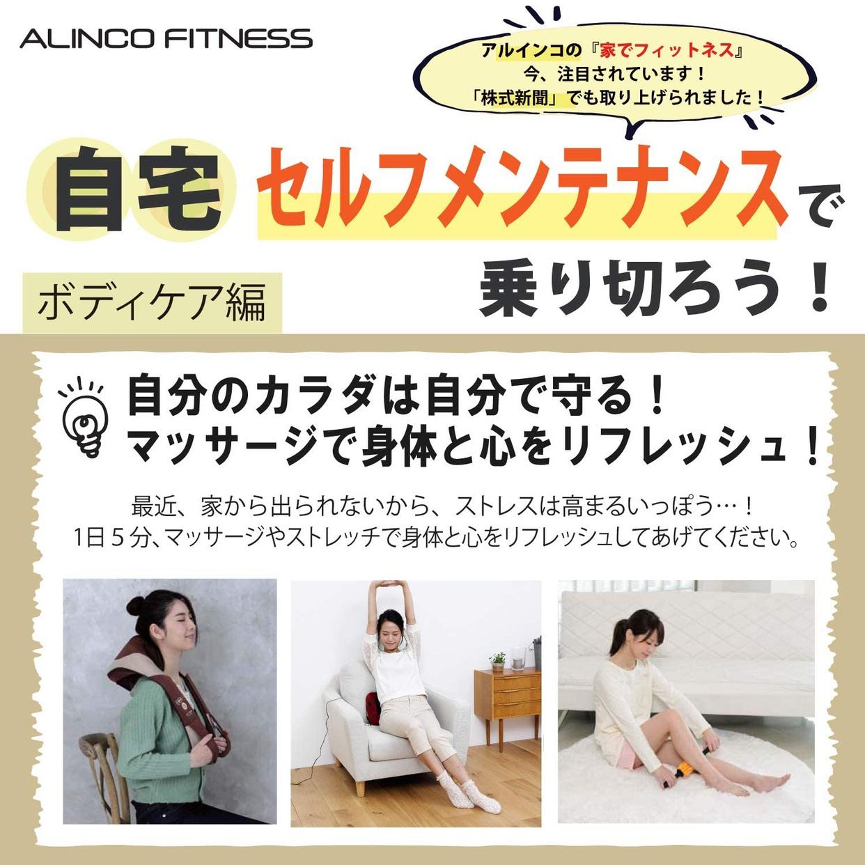 ALINCO(アルインコ) どこでもマッサージャー モミっくす Re・フレッシュの商品画像7