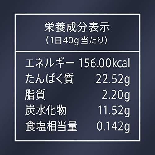 FINE SPORTS(ファイン スポーツ) HMBプロテイン18000の商品画像3