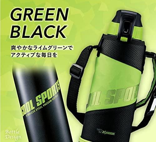 象印(ZOJIRUSHI) クール スポーツボトル 1.0L SD-FA10-BGの商品画像2