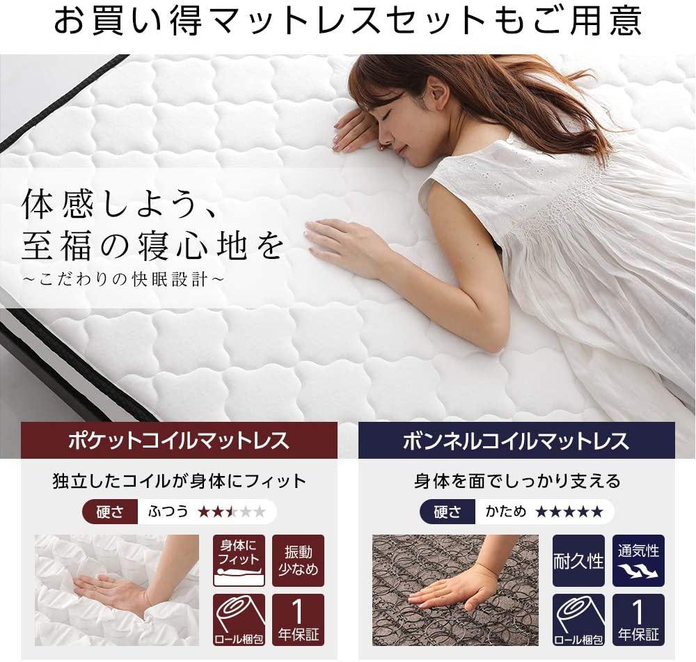 BEST VALUE STYLE(ベストバリュースタイル) 引き出し収納ベッド 連結 Serestの商品画像6
