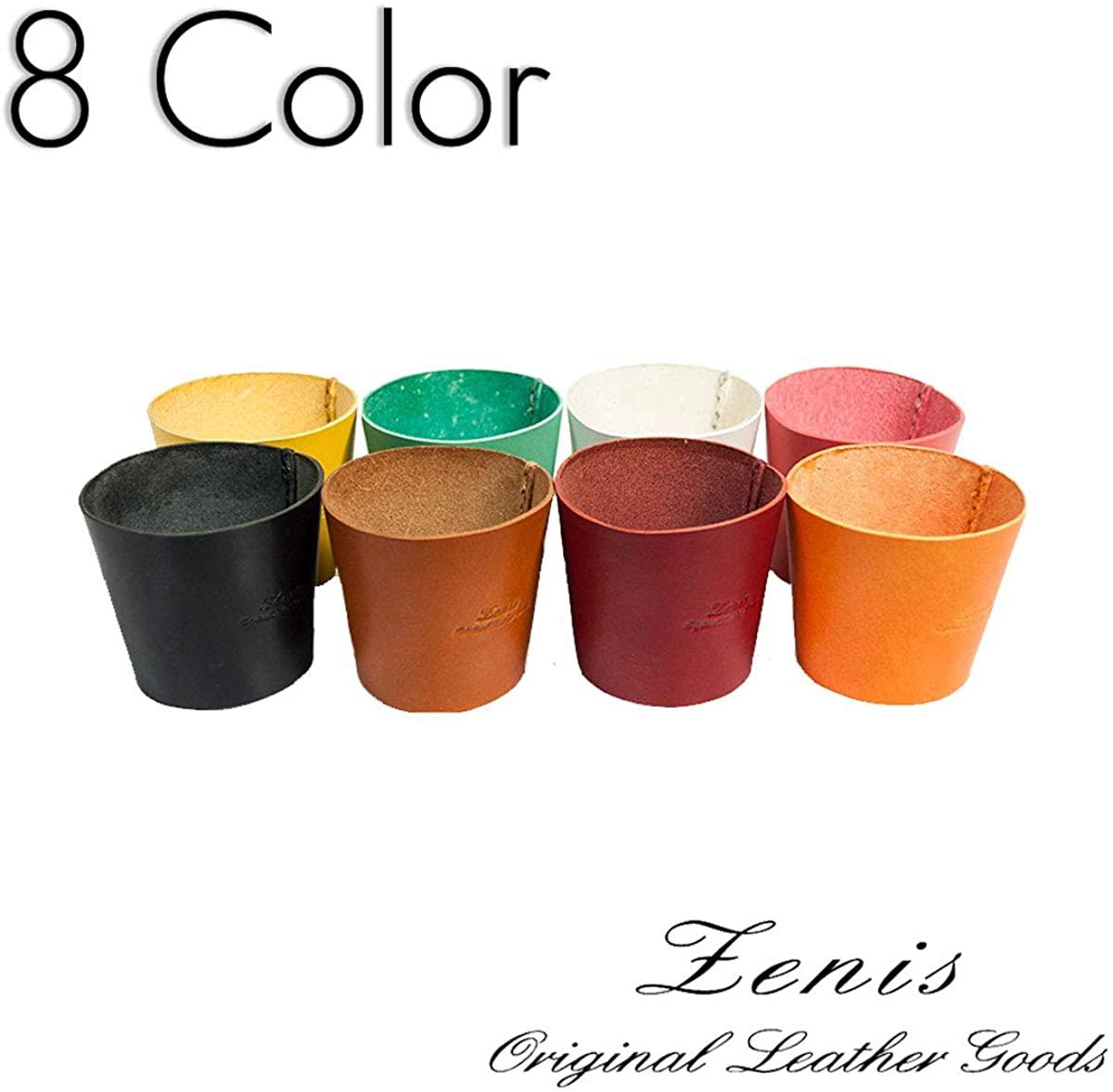 Zenis(ゼニス)ナチュラルレザー カップホルダー B-0127の商品画像2