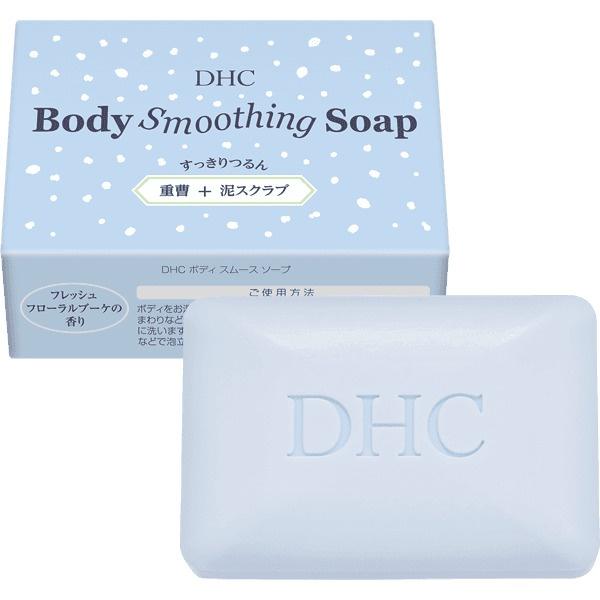 DHC(ディーエイチシー) ボディ スムース ソープの商品画像