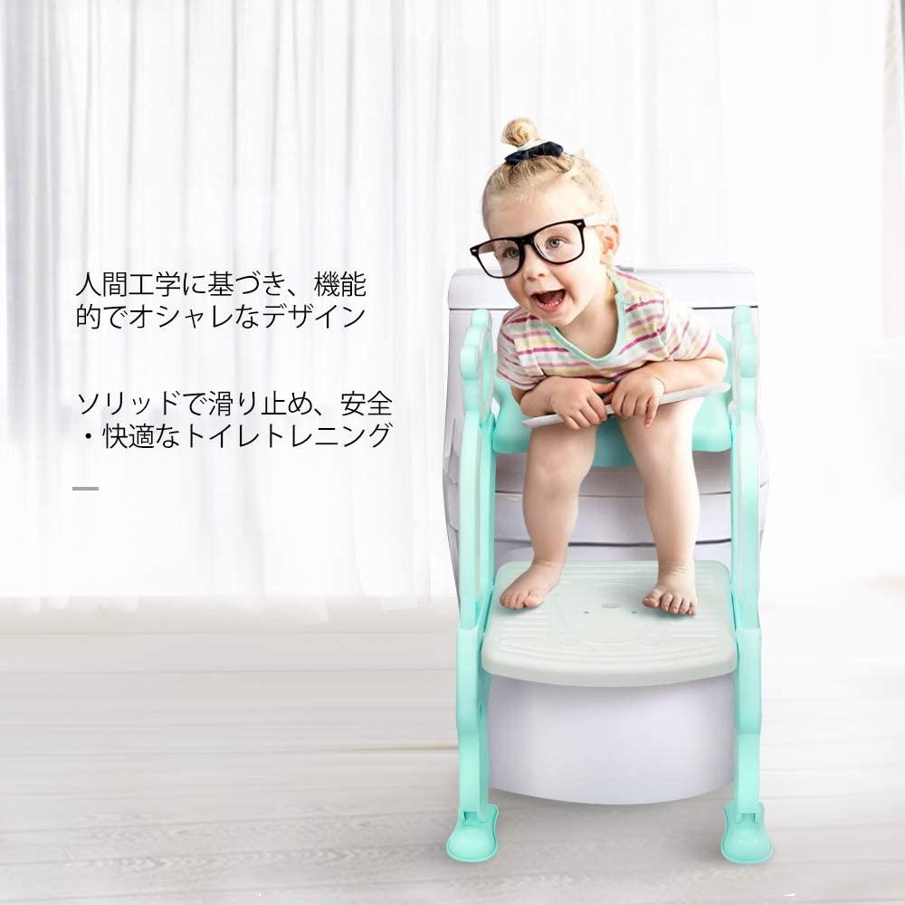 GrowthPic(グロウスピック) トイレトレーナー 補助便座の商品画像2