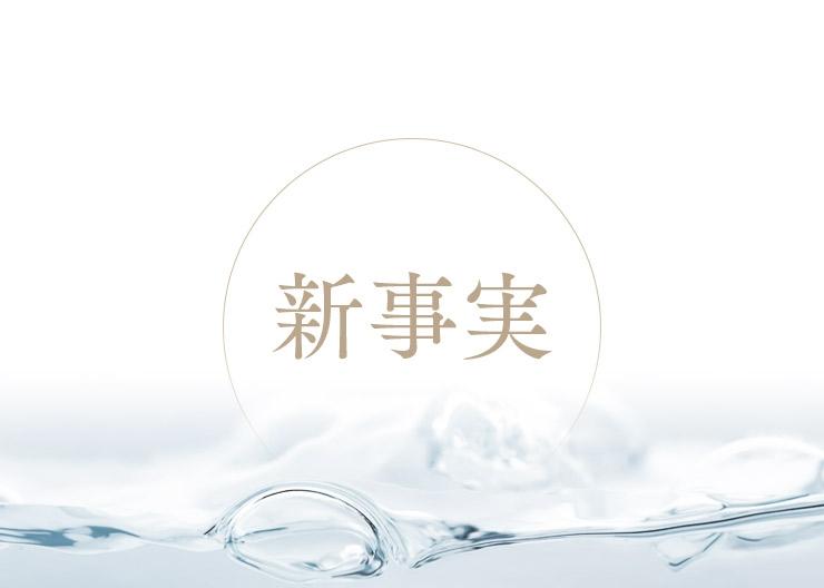 KEY WRINKLE(キーリンクル)first serumの商品画像16