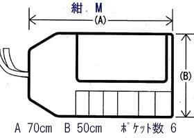 一文字厨器 包丁ケース 布巻きタイプ M(6本用) 紺色の商品画像2