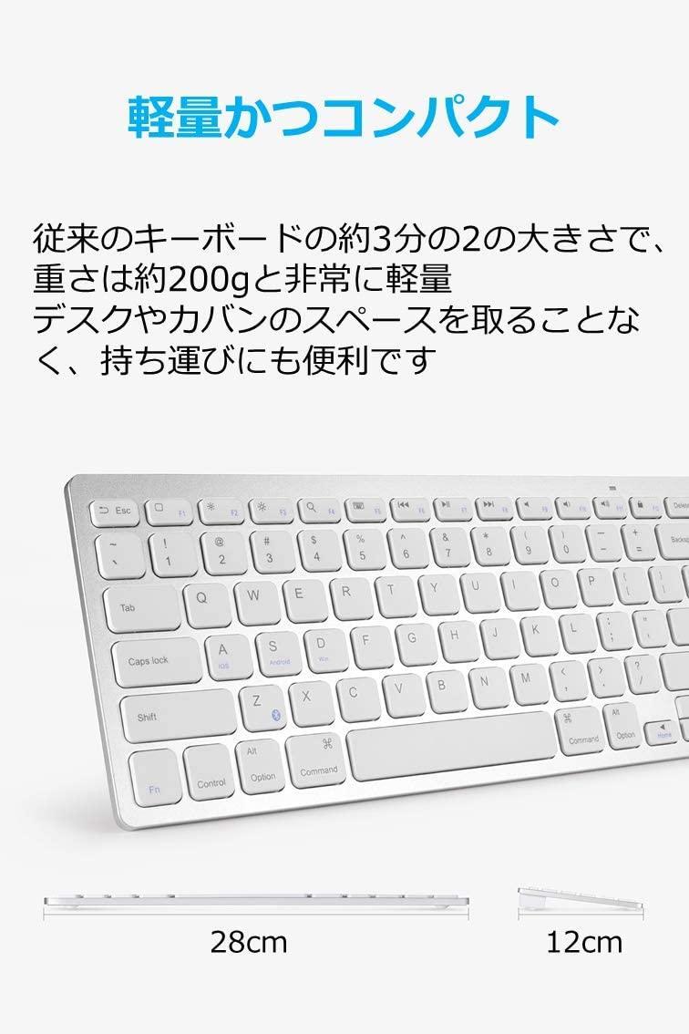 Anker(アンカー) ウルトラスリム Keyboardの商品画像3