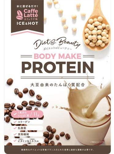 BODY MAKE(ボディメイク) プロテインの商品画像