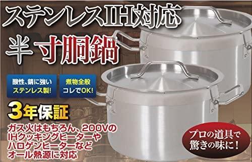 ダイシンショウジ 業務用ステンレス半寸胴鍋 (IH対応)30cmの商品画像2