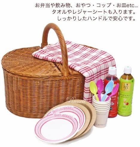 ラッセル籐かご・ラタンバスケット・ピクニック ブラウン 621の商品画像5