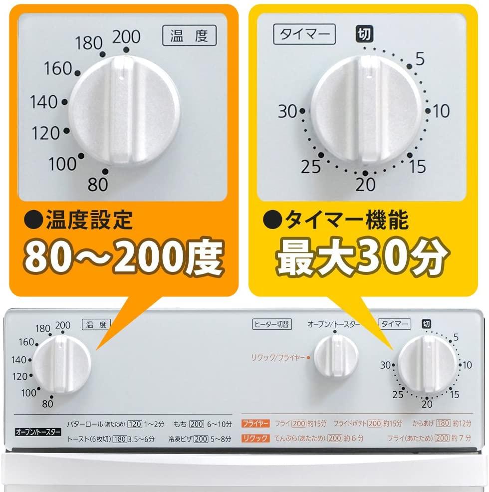 IRIS OHYAMA(アイリスオーヤマ) ノンフライ熱風オーブン FVX-D3B-S シルバーの商品画像6