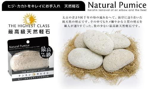 YOKOZUNA CREAT!ON(ヨコズナクリエーション)NATURAL PUMICE 最高級 天然軽石 THE HIGHEST CLASSの商品画像2