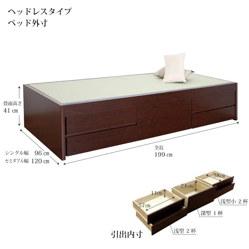 家具レンジャー 畳ベッド 暁月 TK085の商品画像3