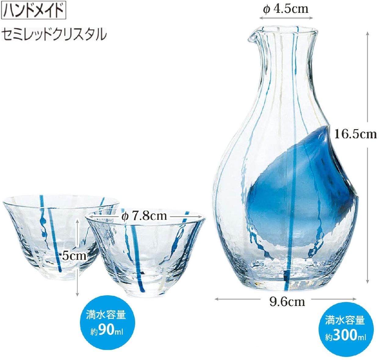 東洋佐々木ガラス(とうようささきがらす)日本酒グラス 冷酒セット G538-M66の商品画像3