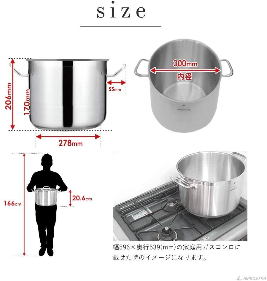 KIPROSTAR(キプロスター) IH対応ステンレス半寸胴鍋(蓋付)の商品画像5