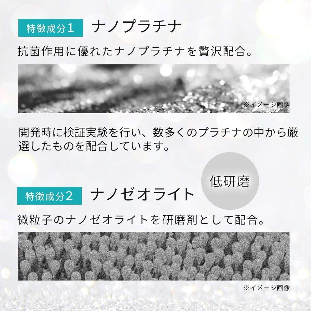 WHITE ESSENCE(ホワイトエッセンス)クリストホワイトの商品画像9