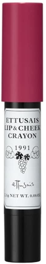 ettusais(エテュセ) クレヨンリップ&チークの商品画像2