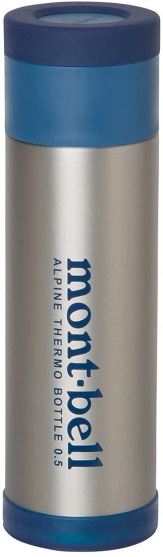 mont-bell(モンベル) アルパイン サーモボトル 0.5L STNLS 1124617の商品画像