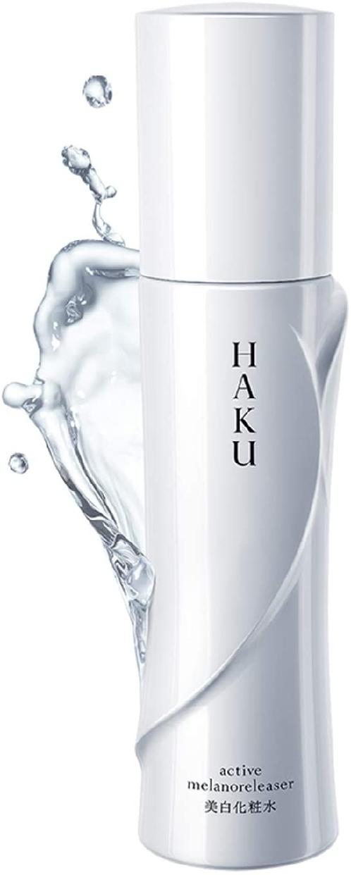HAKU(ハク) アクティブメラノリリーサー 美白化粧水の商品画像5