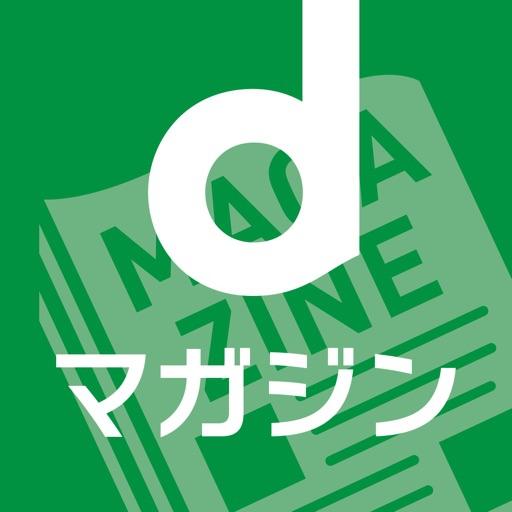 NTTドコモ(エヌティーティードコモ) dマガジンの商品画像