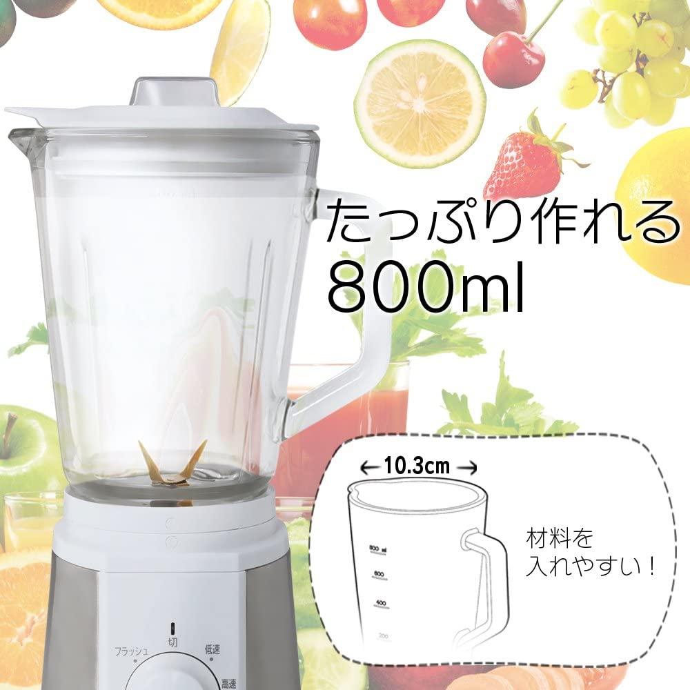 IRIS OHYAMA(アイリスオーヤマ) ミル付きミキサーIJM-M800-W  ホワイトの商品画像2
