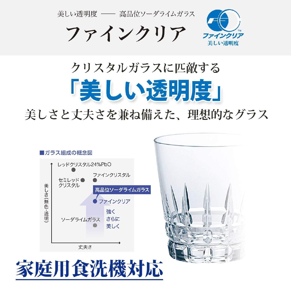 トウヨウササキガラス ビールジョッキ 340ml 55483の商品画像4