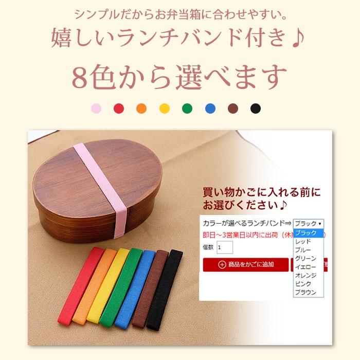 みよし漆器本舗(MIYOSHI SHIKKI HONPO) 曲げわっぱ お弁当箱 高背小判 700ml MW-6の商品画像13