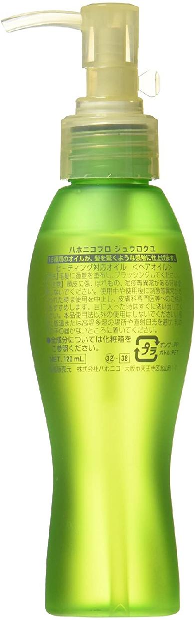 HAHONICO(ハホニコ) プロ 十六油の商品画像2