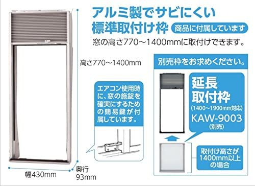 KOIZUMI(コイズミ) ルームエアコン KAW-1672/Wの商品画像5