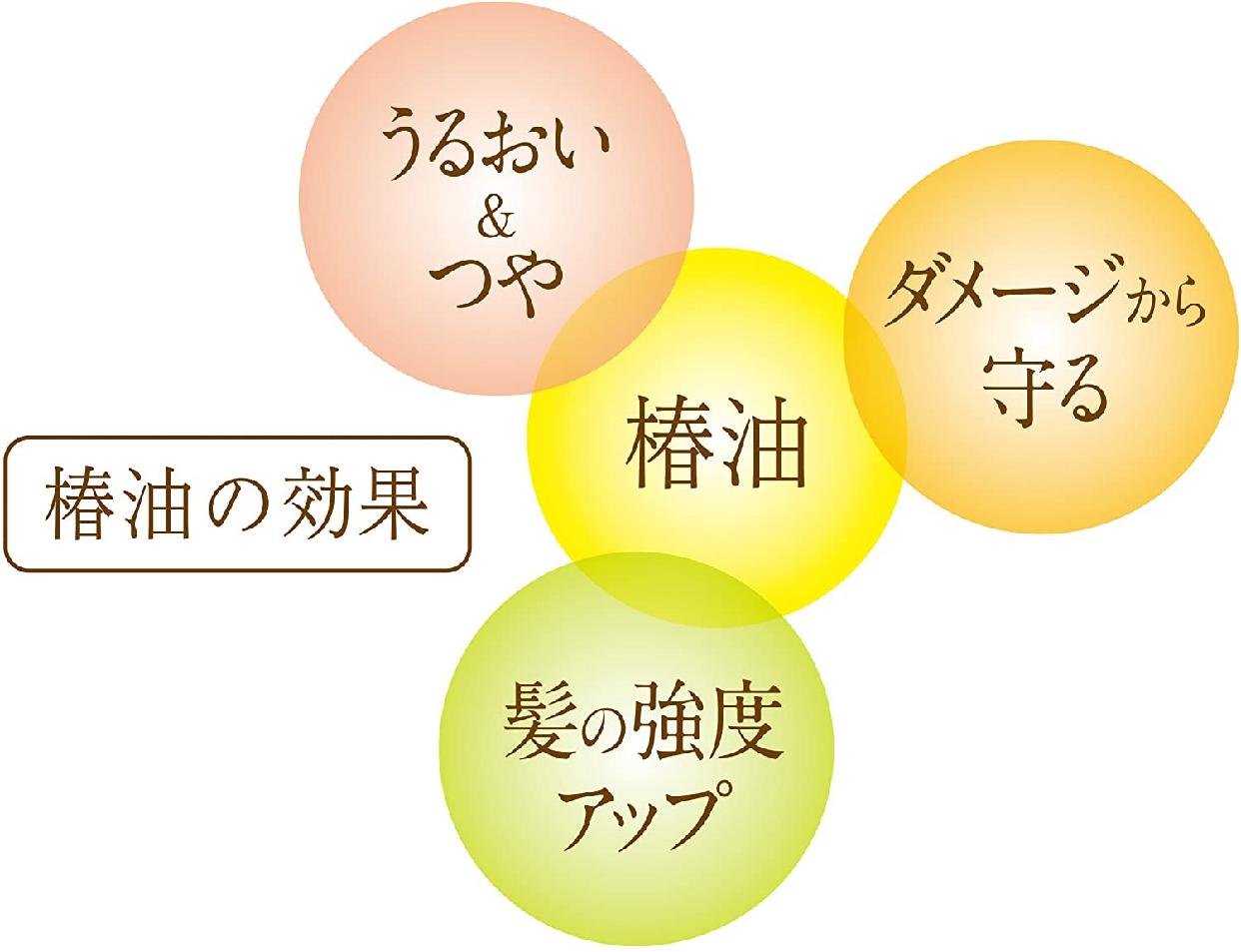 大島椿(おおしまつばき)ヘアウォーターの商品画像6