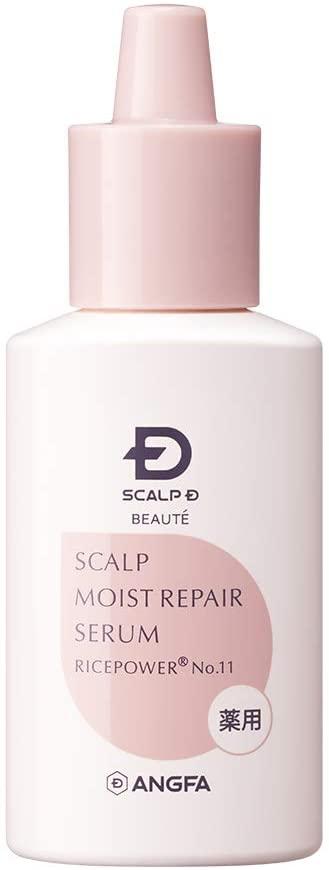 SCALP D BEAUTÉ(スカルプD ボーテ) 薬用頭皮保湿美容液の商品画像