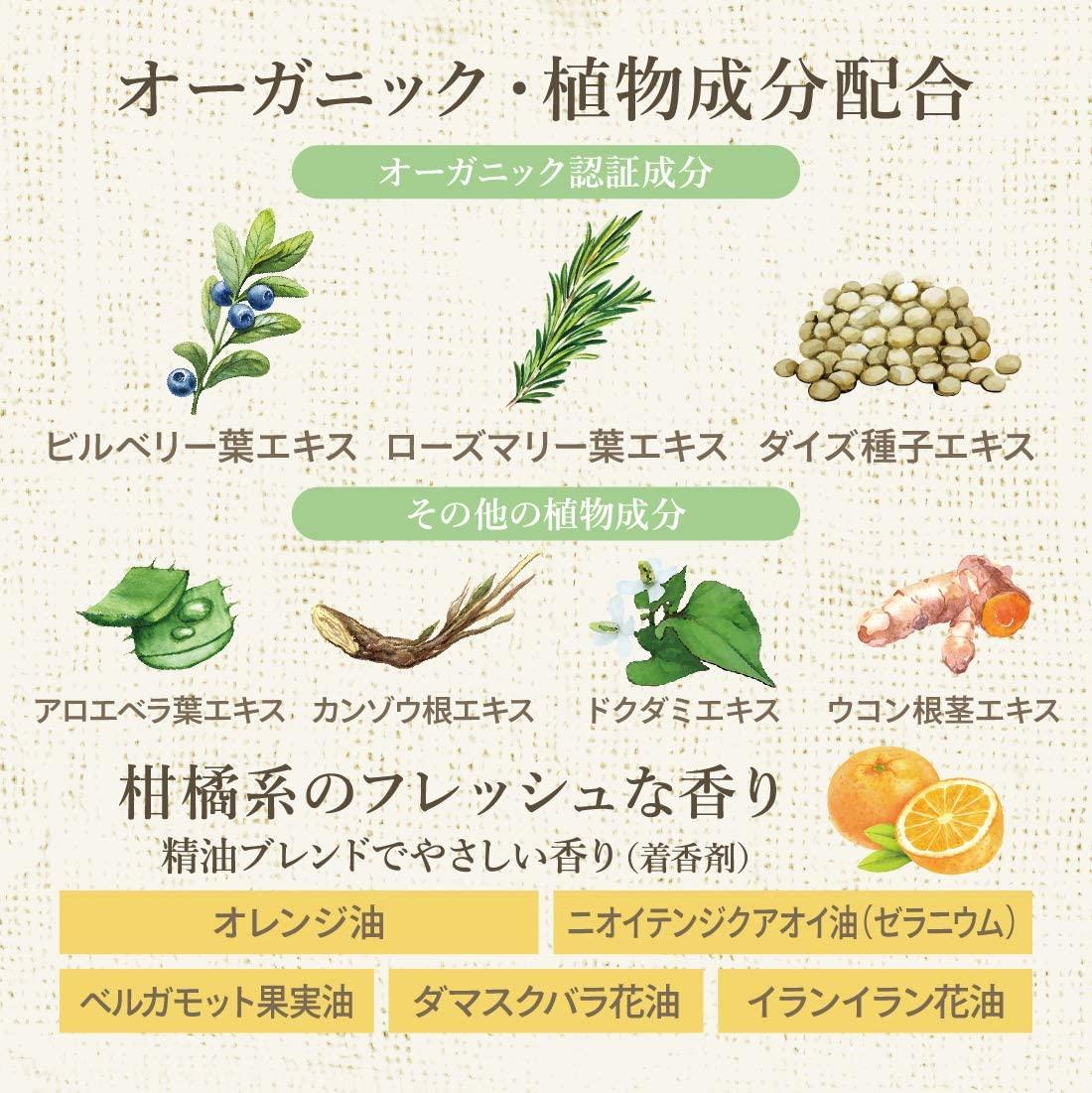 naturactor(ナチュラクター)フレッシュローション(ふきとり化粧水)の商品画像6