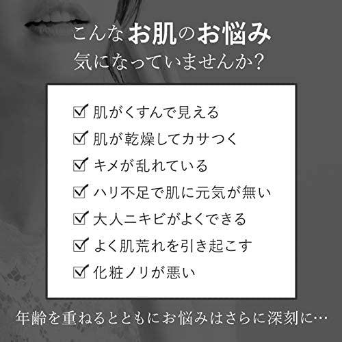 pluskirei(プラスキレイ) リンクルモイストクリームの商品画像4