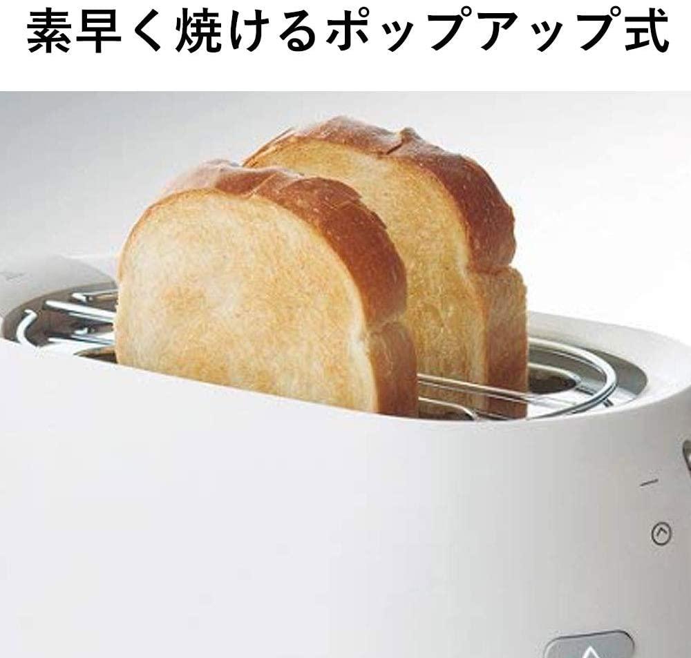 True(トゥルー) ポップアップトースター ホワイト TTP220J-WHの商品画像2