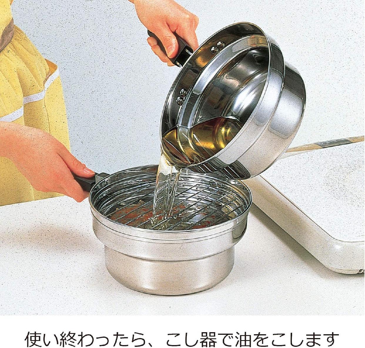 AUX(オークス)日本製 IH対応 片付け簡単 天ぷら鍋セット オイルポット 温度計付 シルバー T23の商品画像3