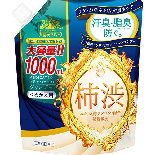 マックス 太陽のさちEX 薬用コンディショナーインシャンプー 詰替の商品画像