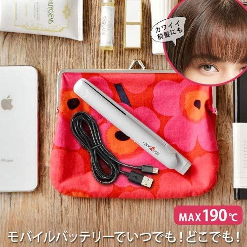 mod's hair(モッズ・ヘア) モバイルヘアアイロンの商品画像2