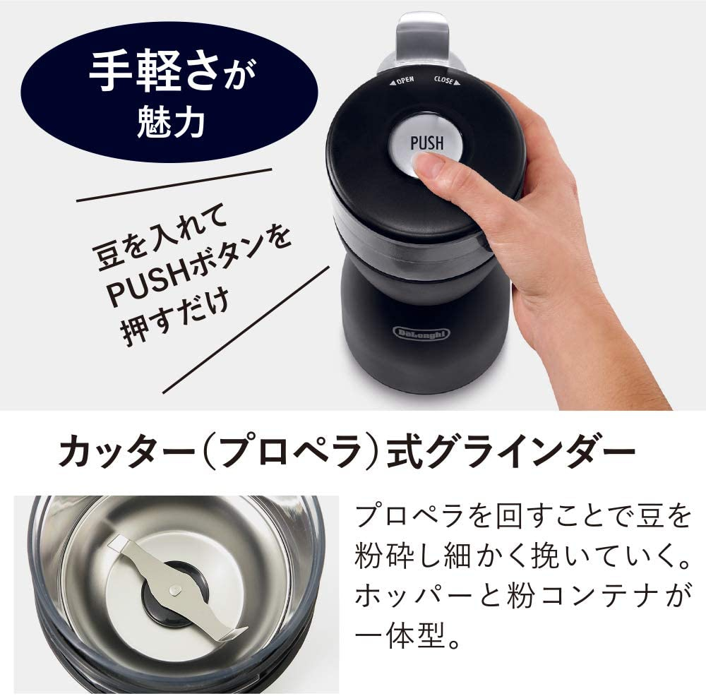 De'Longhi(デロンギ) カッター式コーヒーグラインダー KG40Jの商品画像2