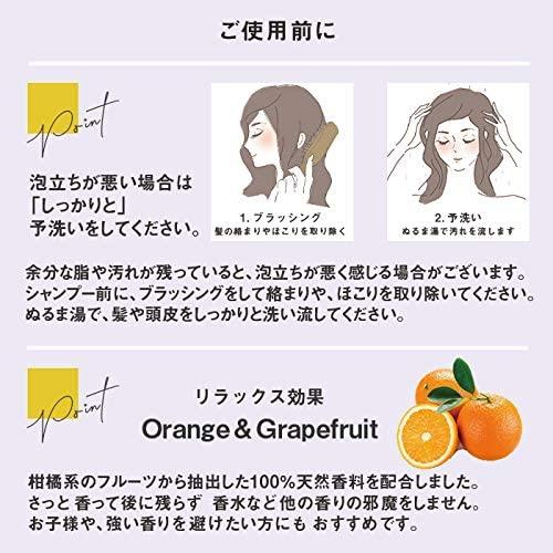 雫髪(シズカ) くせ毛 シャンプーの商品画像12