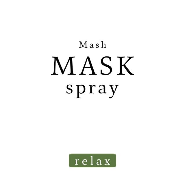 Mash(マッシュ) マスクスプレーの商品画像2