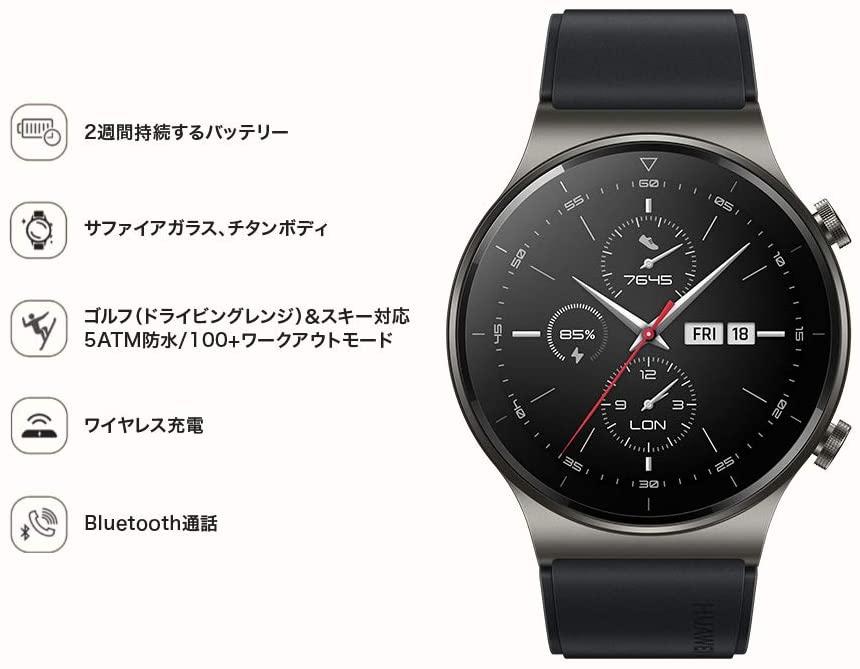 Huawei(ファーウェイ) HUAWEI WATCH GT 2 Pro VID-B19の商品画像3
