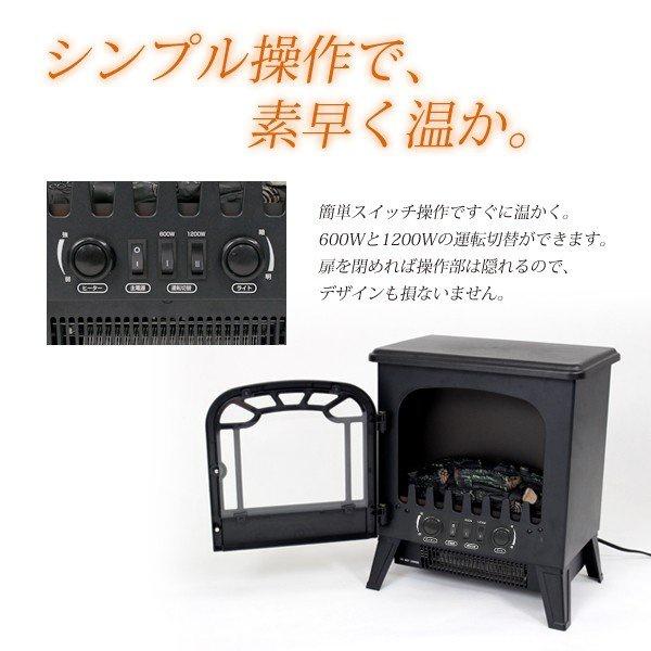 SIS(エスアイエス) 暖炉型ファンヒーター アンダルシアの商品画像4