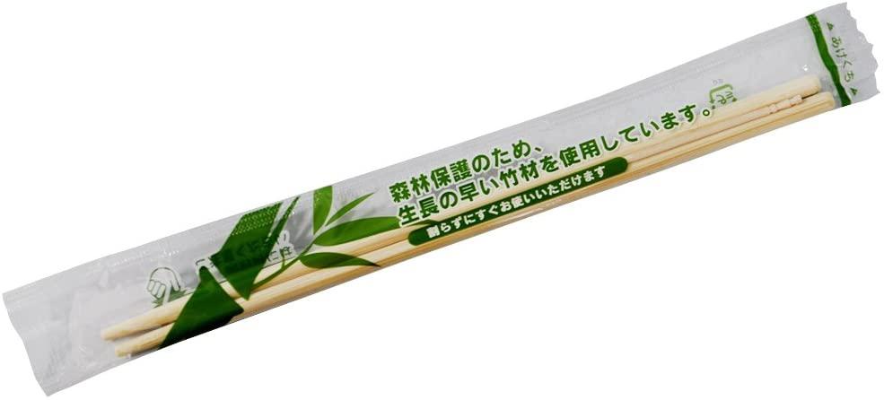 やなぎプロダクツ(やなぎぷろだくつ)割らずに使える竹製 ポリ完封箸 PK-009 20cmの商品画像3
