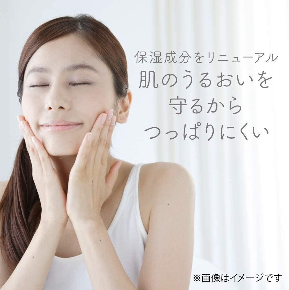 suisai(スイサイ) ビューティクリア パウダーウォッシュNの商品画像10