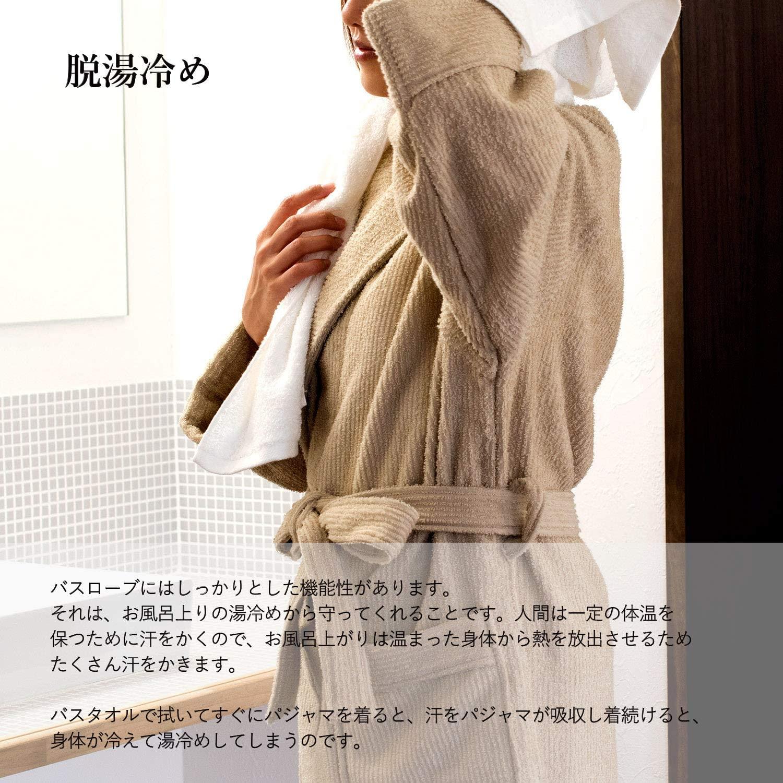TRAN PARAN(トランパラン)今治ストライプバスローブの商品画像4
