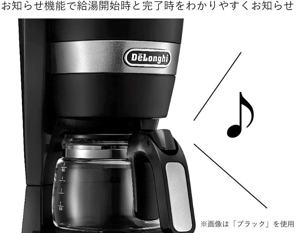 De'Longhi(デロンギ)ドリップコーヒーメーカー ICM14011Jの商品画像8